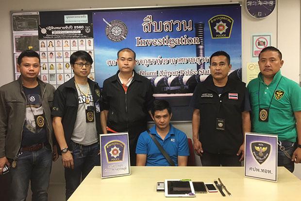 Suvarnabhumi loader nabbed in B100,000 theft