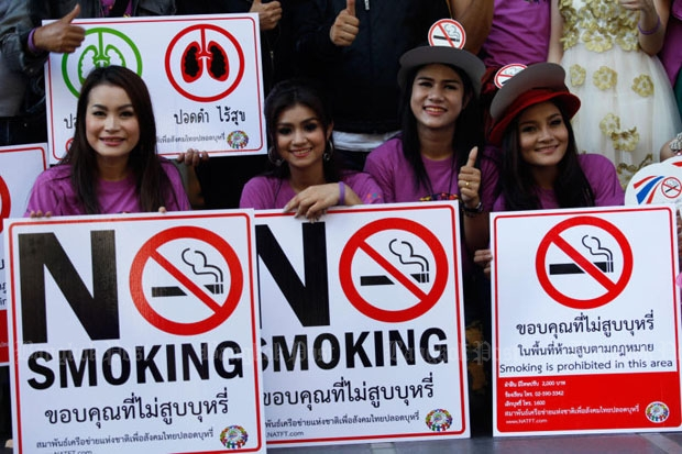 New tobacco control law passed