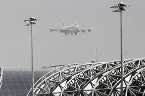 Aviation reform plan gets nod