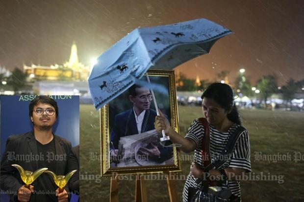 'Best photo' award goes to Bangkok Post's Patipat Janthong