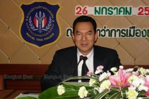 NACC to discuss bribery probe