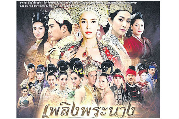 Learn These Thailand Royal Family Massacre {Swypeout}