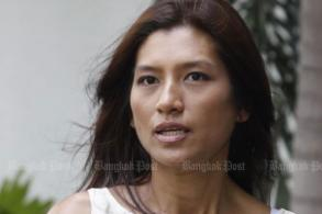 Court rejects ex-model Yuyee's request for bail