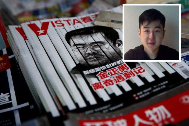 Kim Jong-Nam Deceased identity confirmed using child's DNA
