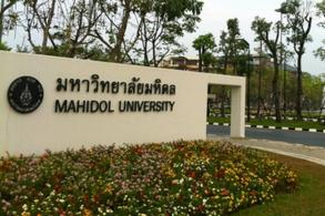 Thai universities keep failing the test