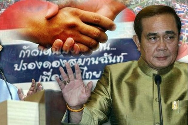 Reconciliation 'contract' due in June: Prawit