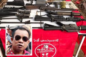 'Red Radio' group behind PM assassination plot