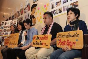 Police claim slain activist was drug dealer