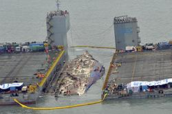 Sunken S.Korean ferry raised from seabed
