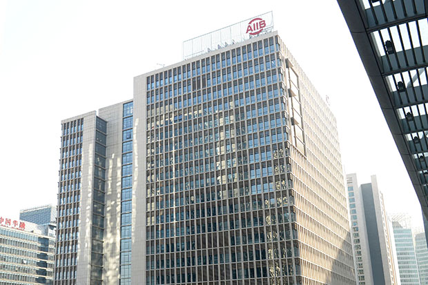 China-backed AIIB approves 13 newcomers