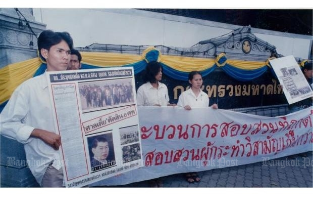 Tale of activist's 'stupidity' hard to swallow