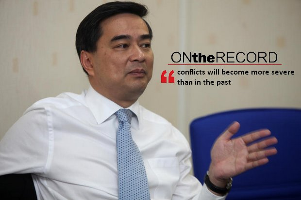 Abhisit warns of perils of unity talks