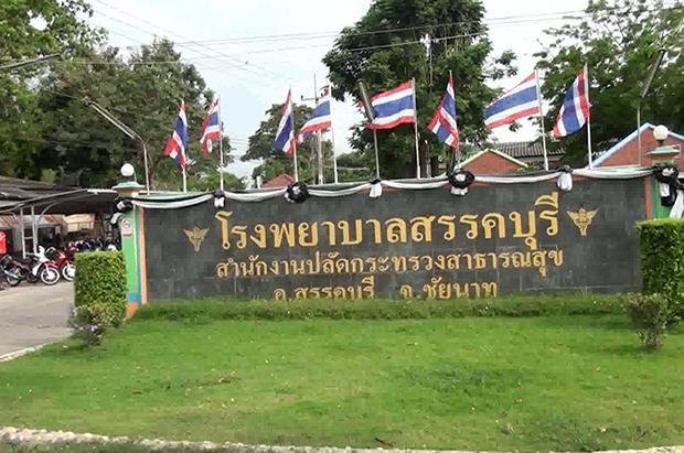 Abbot shot by 'resentful' woman | Bangkok Post: news