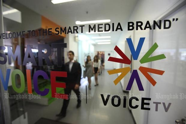 VoiceTV vows to fight 7-day ban | Bangkok Post: news