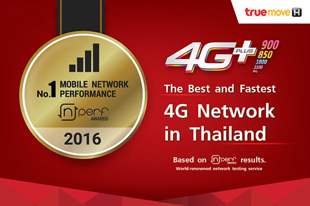 TrueMove H, Ericsson to usher in new telecommunications era with 5G trial rollout