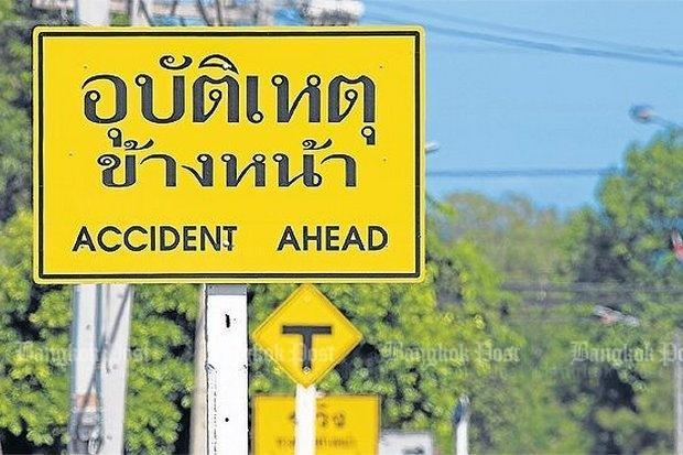 Call for year-round campaign against drink driving | Bangkok Post: news