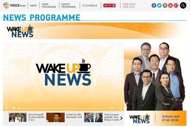 Media groups rap Voice TV censorship