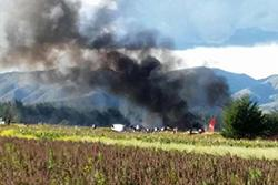 Airliner catches fire during landing in Peru