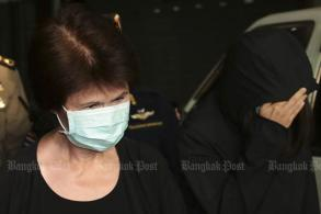 Appeal Court denies bail for ex-TAT governor, daughter