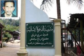 Separatist plan gets govt rebuke