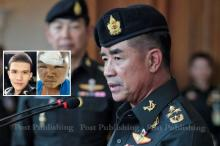 Army chief apologises for soldier's death