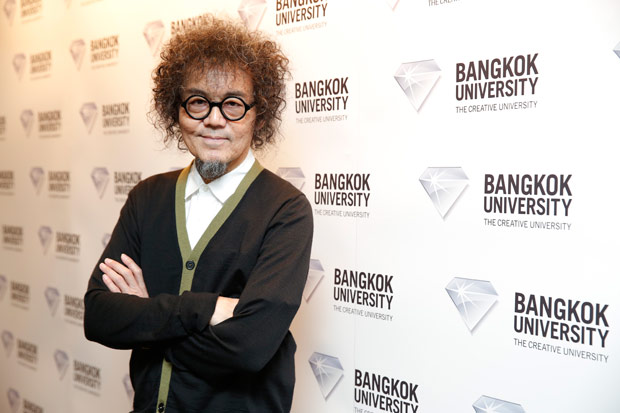 Bangkok University co-sponsors Babson Connect Worldwide 2017
