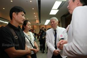 Nong Min's illness throws Thai experts