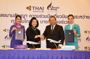 THAI and Bangkok Airways agree to codeshare