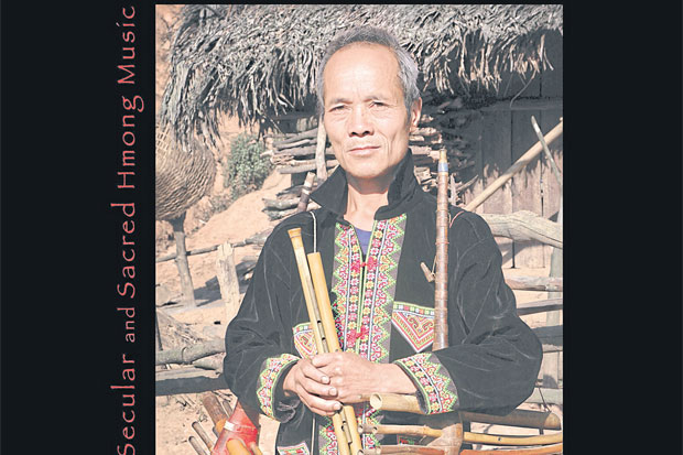 Sounds of the Hmong
