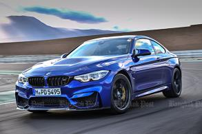 New BMW M4 CS revealed