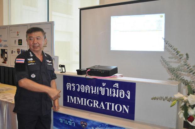 Man arrested in Nong Khai for semen trafficking