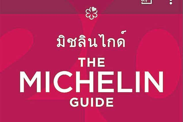 The Michelin Guide comes to Thailand