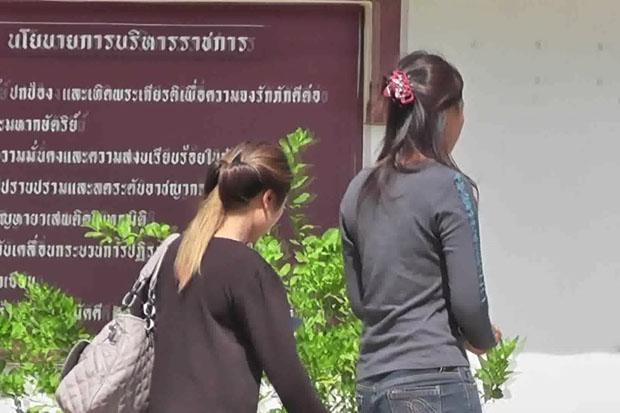Footballers sought in Songkran gang-rape