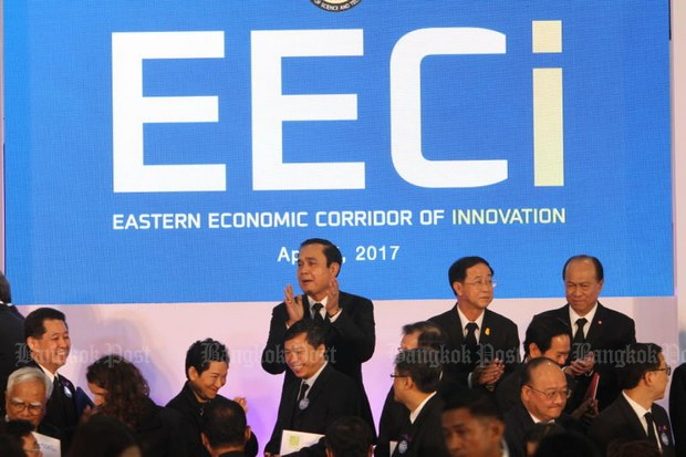 Public needs say on EEC project