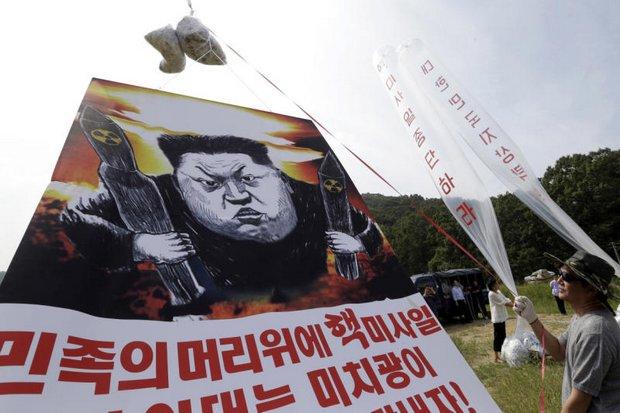 N.Korean defectors: 'President Trump, please save us'