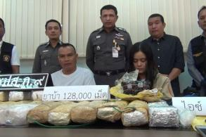 Released killer nabbed dealing meth in Hat Yai