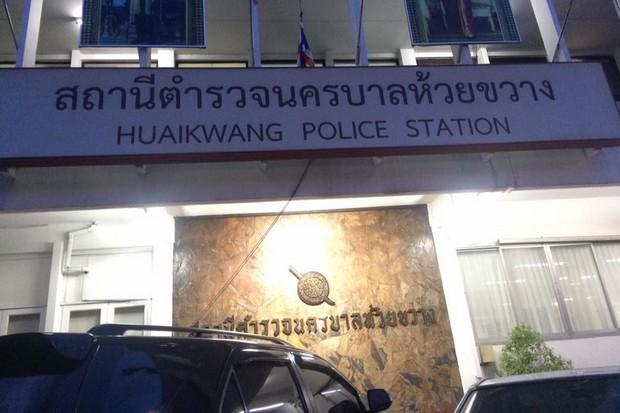 Three nabbed for tossing tiny bomb at Huai Khwang police