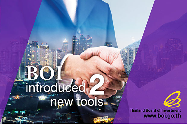 BOI introduced 2 new tools to attract valuable investments
