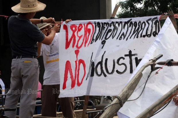 Land lease protest starts to heat up
