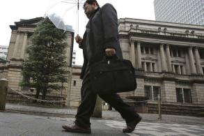 BoJ keeps monetary policy unchanged