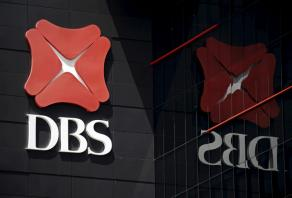 DBS cuts executive pay in 2016 amid surging NPLs