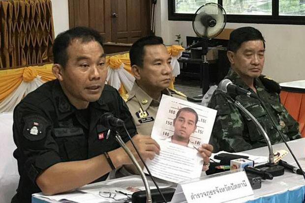 18 suspects in car-bombing of Big C