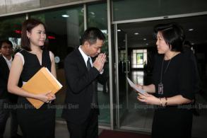 Pai Dao Din's parents demand apology