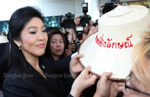 Yingluck urges the regime to keep promises