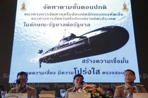 Submarine deal gets auditor's approval
