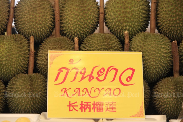 New process lessens durian odour, maintains freshness
