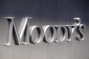 Moody's downgrades China on debt menace