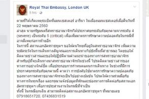 Thais warned to exercise extra caution in UK