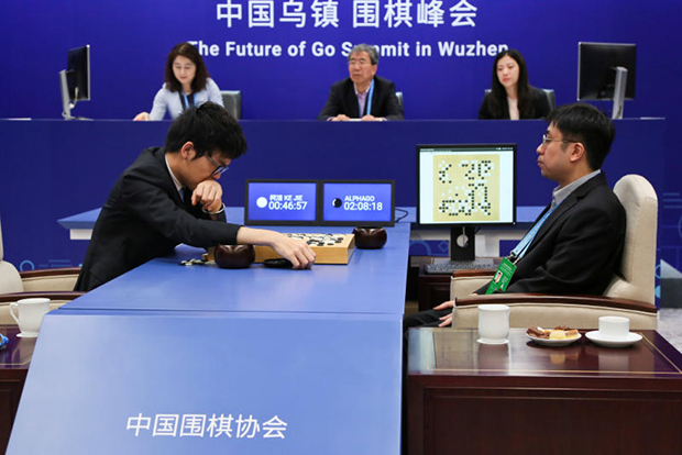 AlphaGo clinches series win over Chinese Go master