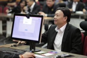 Fingerprinting for SIMs made mandatory